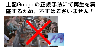 youtube-info2