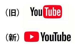 YouTubeのロゴが一新
